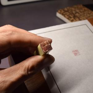 5mm角の文字を刻す