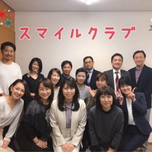 【IBJ公認アンバサダークラブ】第17回スマイルクラブ勉強会