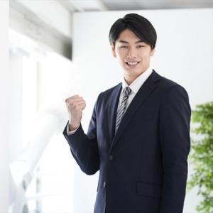 30代男性会員様☆初お見合い⇒プレ交際スタート!