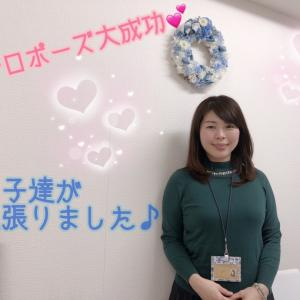 ブーケ男性2名様♡プロポーズ大成功♡おめでとう!