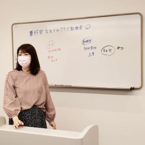ほぼ月1で仲人の勉強会を開いています(^^)