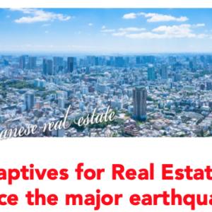 不動産投資の英語版動画 「大地震リスクを軽減するためのハワイ州キャプティブ」