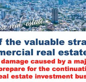 不動産投資の英語版動画 「地震保険付与が困難な商業用不動産の地震リスク対策の一つ(日本語翻訳付)」