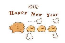 Happy Happy Greeting