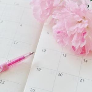 来春お式のプレ花嫁さんも準備開始の時期です!