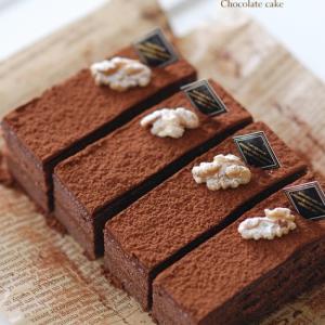 お菓子レッスン♥ 「チョコ好きさんのための♪濃厚ショコラ」