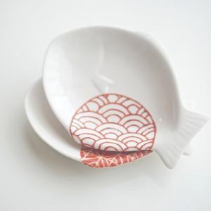 上絵付赤絵「お魚型豆皿」