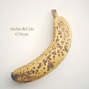「完熟バナナ」で最高の美味しさに♡バナナチョコマフィン