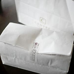 最高峰の食パン♡セントル ザ・ベーカリーの角食パン