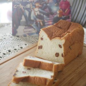 高級食パン★そして僕らはパン星人