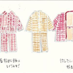 パジャマ派です