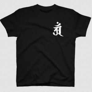 梵字Tシャツ(アン)