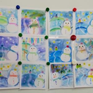 毎年の楽しみ♪小学校でパステルアート教室を開催させて頂きました♪