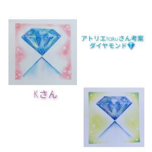 【レッスン報告】キラキラ輝くダイヤモンド♡ アトリエtakuさん考案