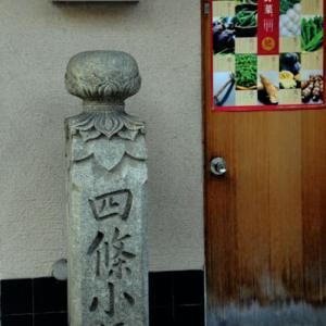 3月4日  御言葉をあなたへ   祇園
