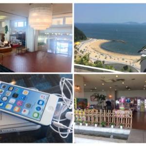 夏休み旅 ☆ 西浦温泉 ホテル東海園。