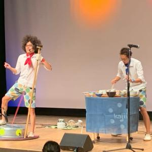 夏休みイベント その③ ☆2019年8月23日(金) kajiiの日用品コンサート 碧南市芸術文化ホール。
