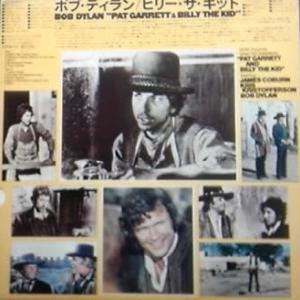 ビリー1  by  ボブ・ディラン (ディランの隠れた名曲シリーズ2)