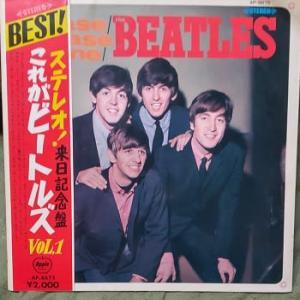 世界統一基準盤と日本独自編集盤の違い。ビートルズのファーストアルバム、詳細紹介