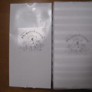 香美市から八王子ロール2本届きました。