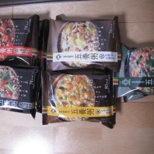 駒ヶ根市から五養粥10袋セット届きました