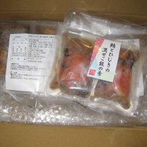 神栖市から鯖とひじきの本格混ぜご飯の素2パック×5袋届きました。