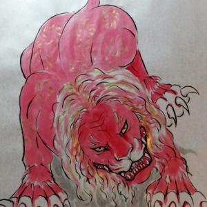 魔除けの赤獅子