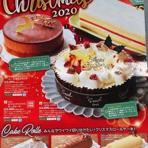 ムソーさんのクリスマス商品 予約受付中 (12/1まで / キャンセル不可です)