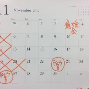11/23(祝)と11/26(日)は元気に営業致します!