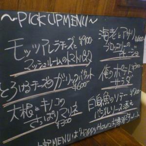 三線LIVE |川西カフェ&バー longchamp