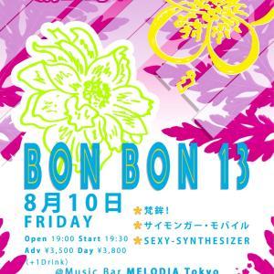 MELODIA Tokyo Presents 『BON BON 13』