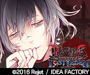 DIABOLIK LOVERS LOST EDEN 無神アズサ 感想