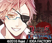 DIABOLIK LOVERS LOST EDEN 月浪シン 感想