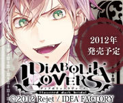 DIABOLIK LOVERS MORE,BLOOD LIMITED V EDITION 逆巻アヤト 感想
