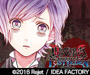 DIABOLIK LOVERS LOST EDEN 逆巻カナト 感想