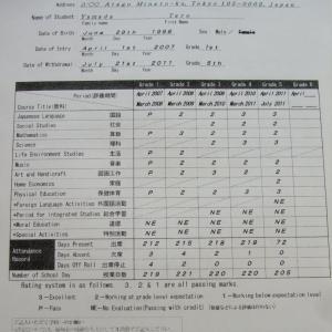アメリカ駐在の準備 英文の成績証明書