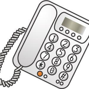 お客さんや取引先さまからの電話かと思っていましたが・・・・