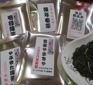 黒茶アレコレ