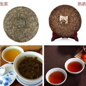 黒茶とベトナムのお茶