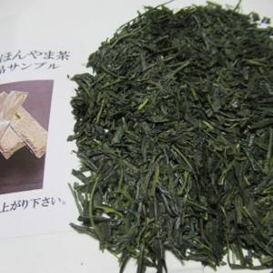 300g1,000円のお茶を買う