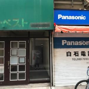 旧店舗・・