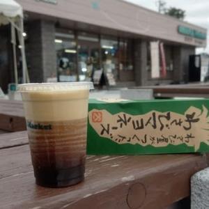 ドラフト アイスコーヒー