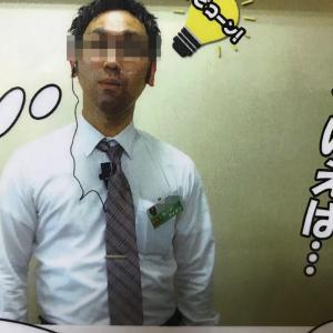 カワル~東諌早店のラ●ンマン誕生編~
