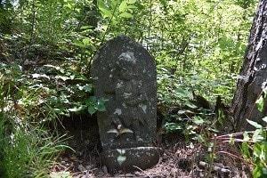 石仏920千歳山(山形)蔵王権現