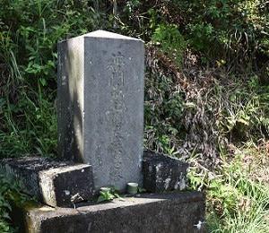 石仏924大小山(栃木)刻経塔