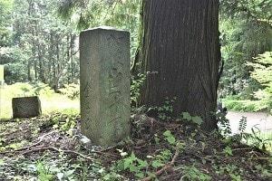 石仏番外 加波山(茨城)町石