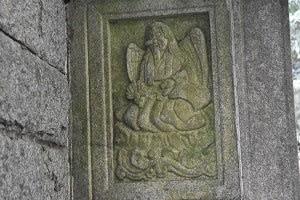 石仏番外 足尾山(茨城)足尾山信仰