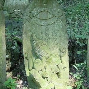 石仏941月居山(茨城)如意輪観音菩薩