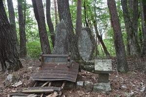 石仏987古城山(山梨)富士講碑
