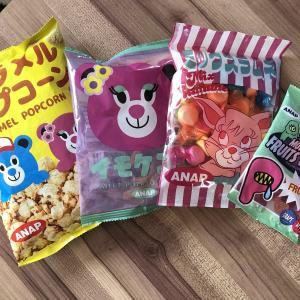 子供ブランドとコラボレーションしたキャンドゥのお菓子
